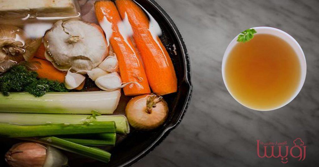 طرز تهیه استاک یا عصاره گوشت و سبزیجات- رویسا