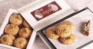 طرز تهیه شیرینی نارگیلی خانگی ویژه عید نوروز- مجله زندگی رویسا