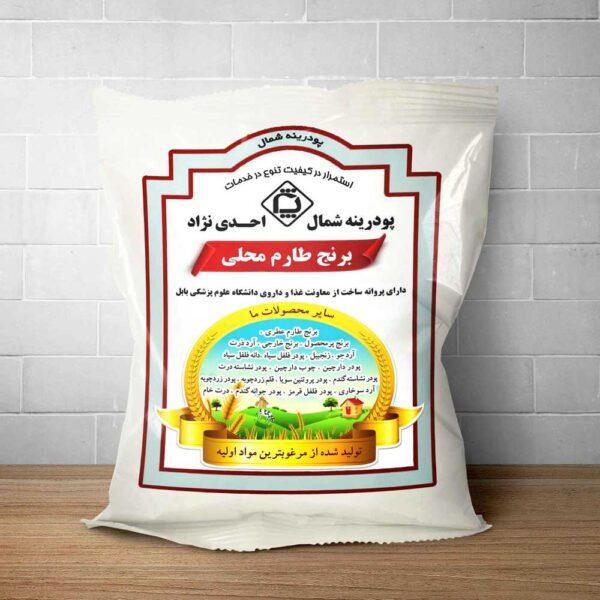 قیمت برنج طارم محلی مازندران